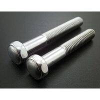 Leg Bolt 3/8-16 x 2-1/2 inch acorn head 5/8 inch - Chrome