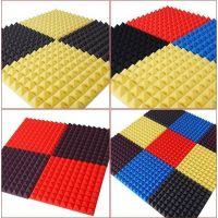Arrowzoom Acoustic Panels Sound Absorption Studio Soundproof Foam - Pyramid Tiles - 25 x 25 x 5 cm
