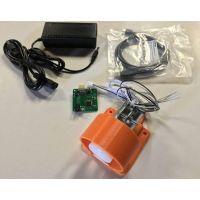 Zebsboards Plug N Play Shaker Motor Kit
