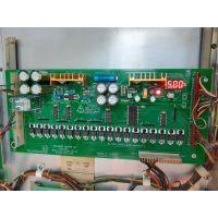 Homepin Power regulator & Solenoid driver board, A3