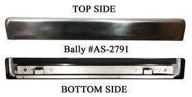 Lockbar (Bally) Standard - Brushed Stainless Steel - Early SS 1974-1988 - AS-2791